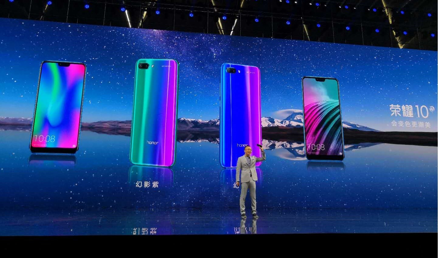 Honor 10 Official Wallpaper Of The Top Of The Range Released Download