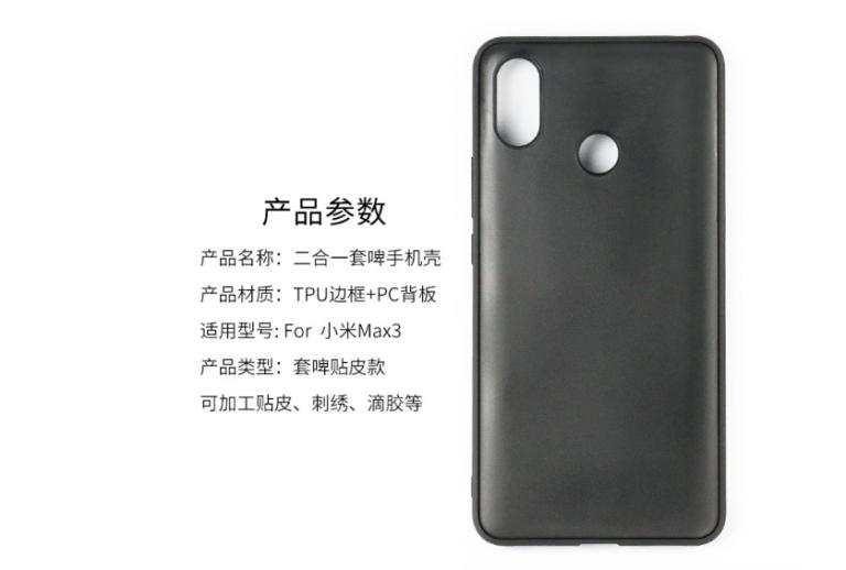 Xiaomi Mi Max 3 cover mostra doppia fotocamera posizione verticale