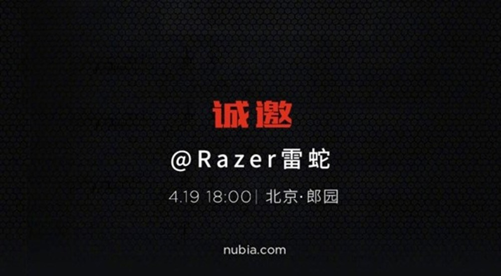 nubia red magic launches the gauntlet to razer phone and xiaomi