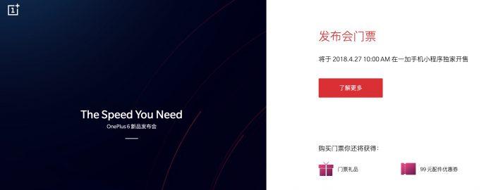 Data de lançamento do OnePlus 6