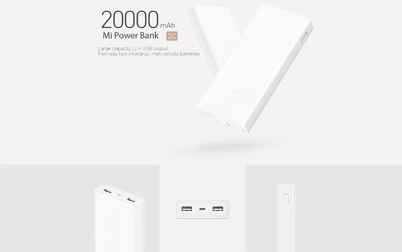 Xiaomi Powerbank 2C 20000 mAh