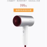 secador de cabelo xiaomi sheshi