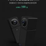 câmera dupla xiaomi
