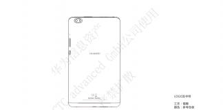 Huawei Doppelkamera Tablet