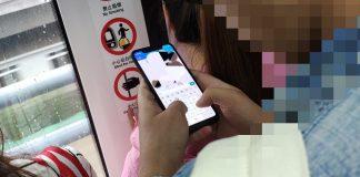 Xiaomi-mi-mi-7-8-Xiaomi