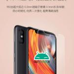 Xiao-mi-8