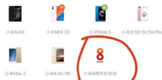 Xiaomi mi 8 / 8th