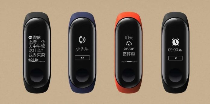 xiaomi band me 3 price, features and functions