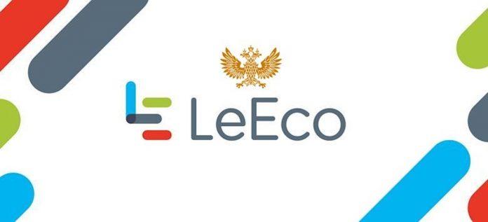El cofundador de LeEco, Jia Yueting, ya no podrá abordar trenes y aviones