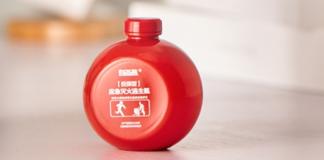 Xiaomi Emergency fire escape bottle 1