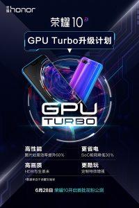 honor 10 gpu turbo