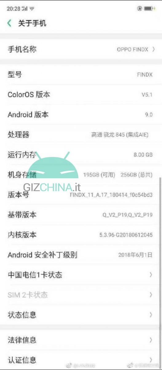 oppo-find-x-about-phone-leak