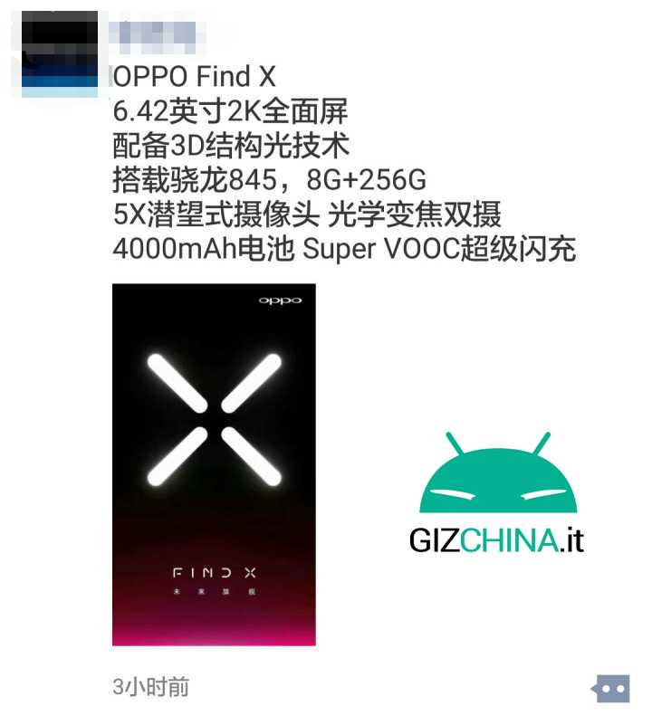 OPPO Find X Technical Sheet