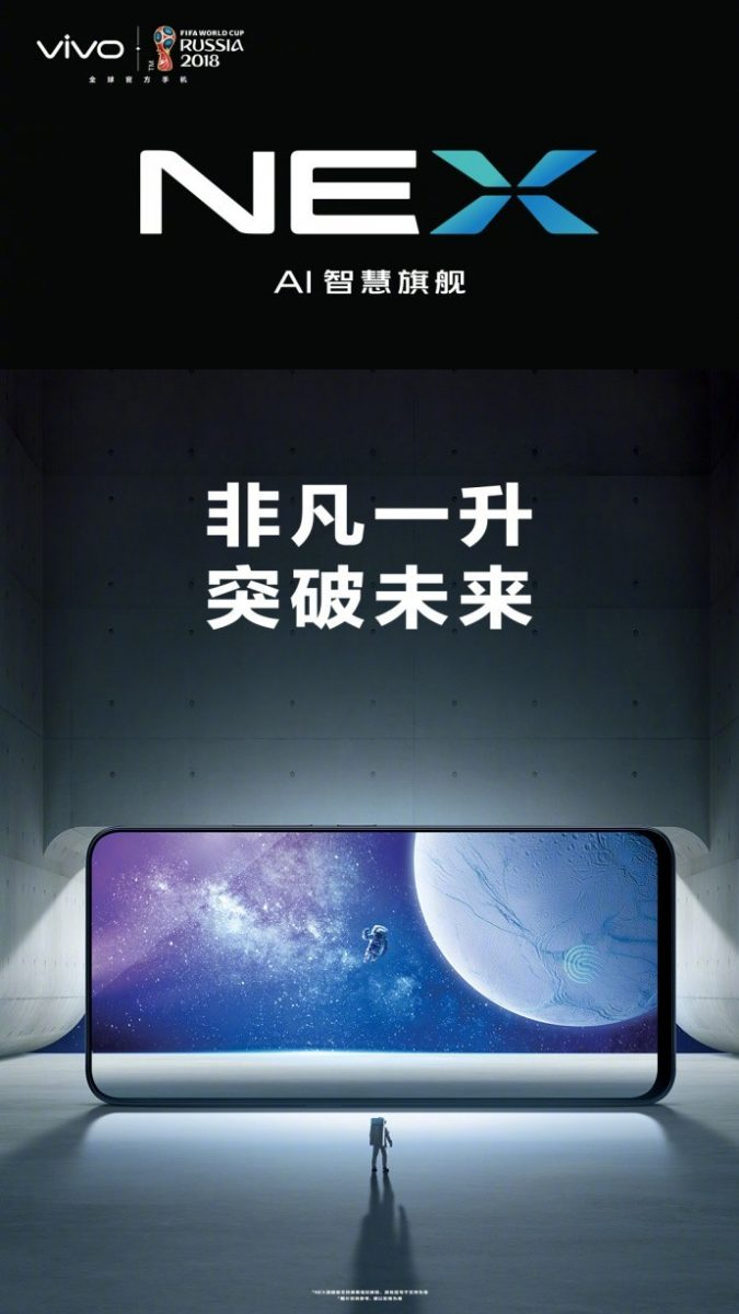 vivo vivo broma teaser display