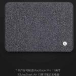 xiaomi 90 points business bag banner