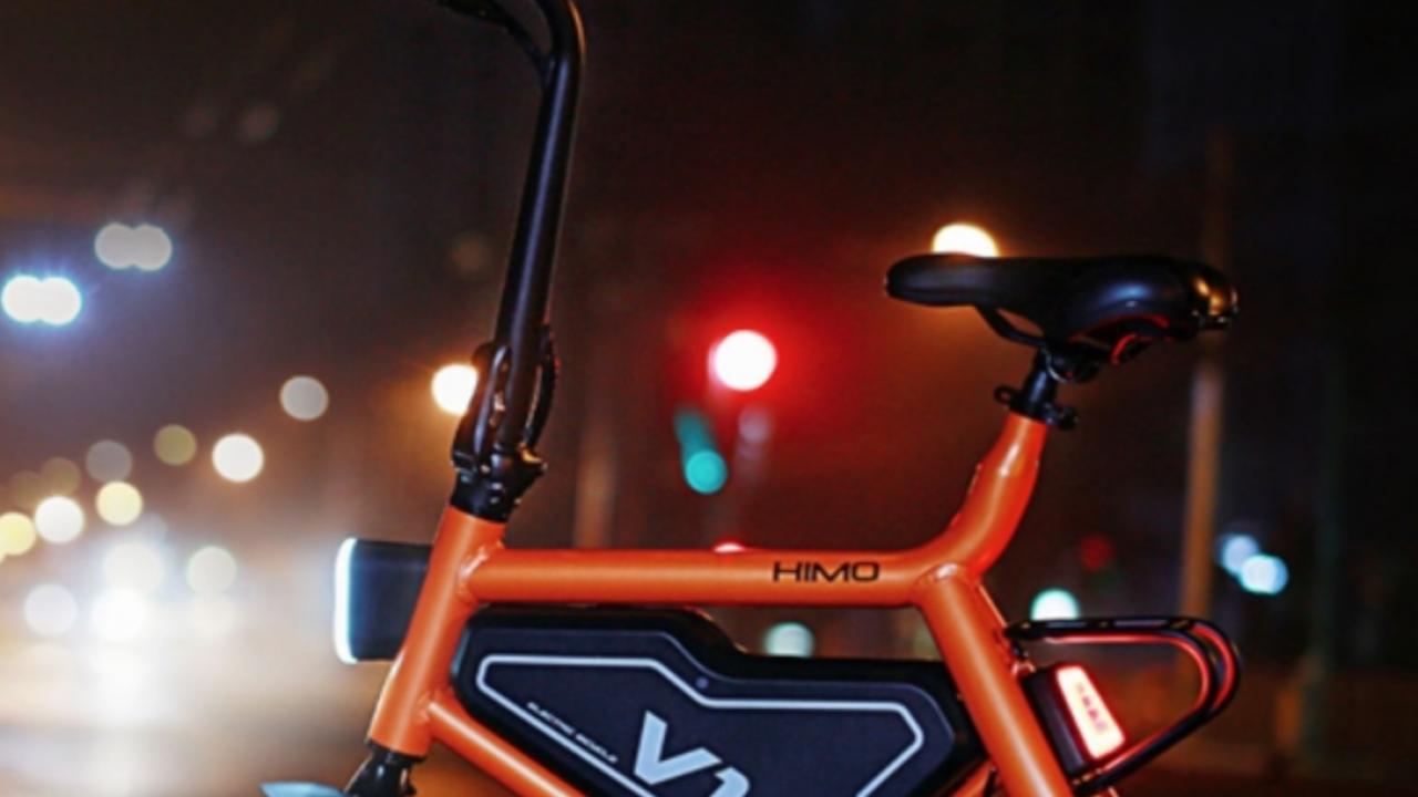 Xiaomi Himo è La Bicicletta Elettrica Low Cost Del Brand Gizchinait