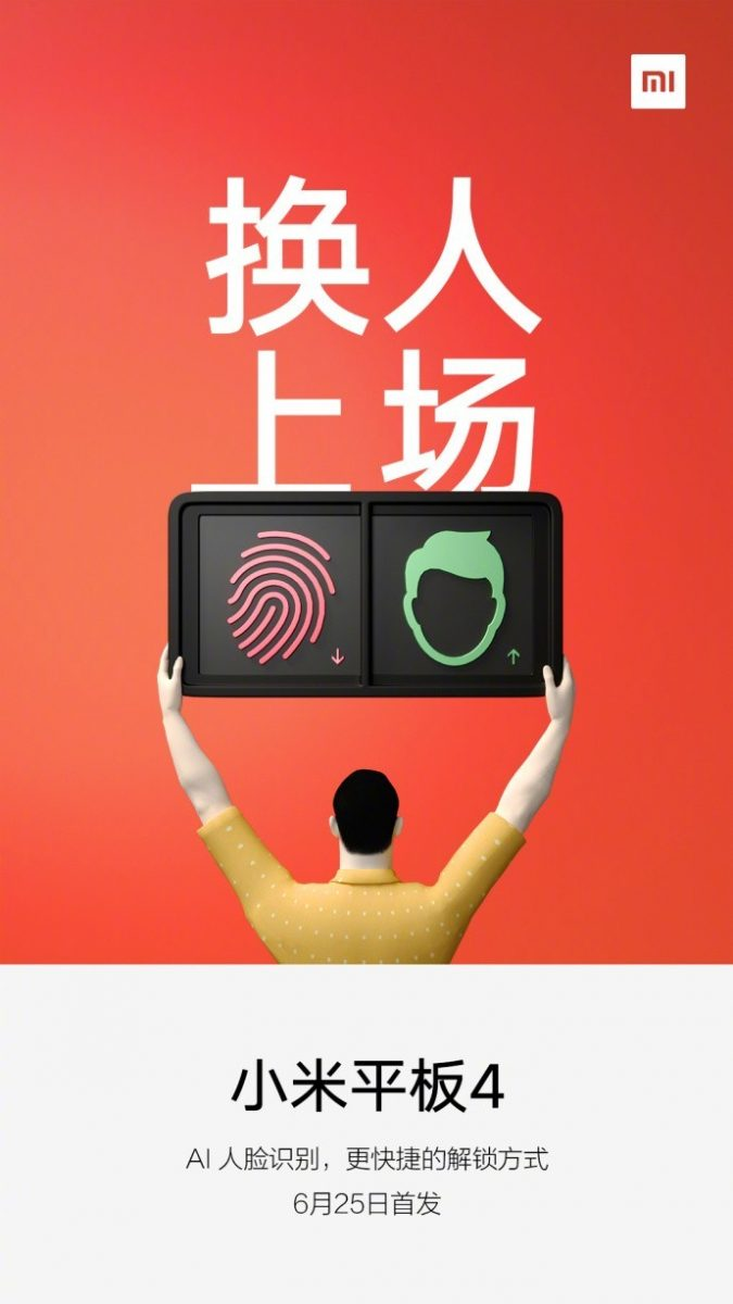 Xiaomi-I-pad-4 cara de desbloqueo-sumario de tasa específica