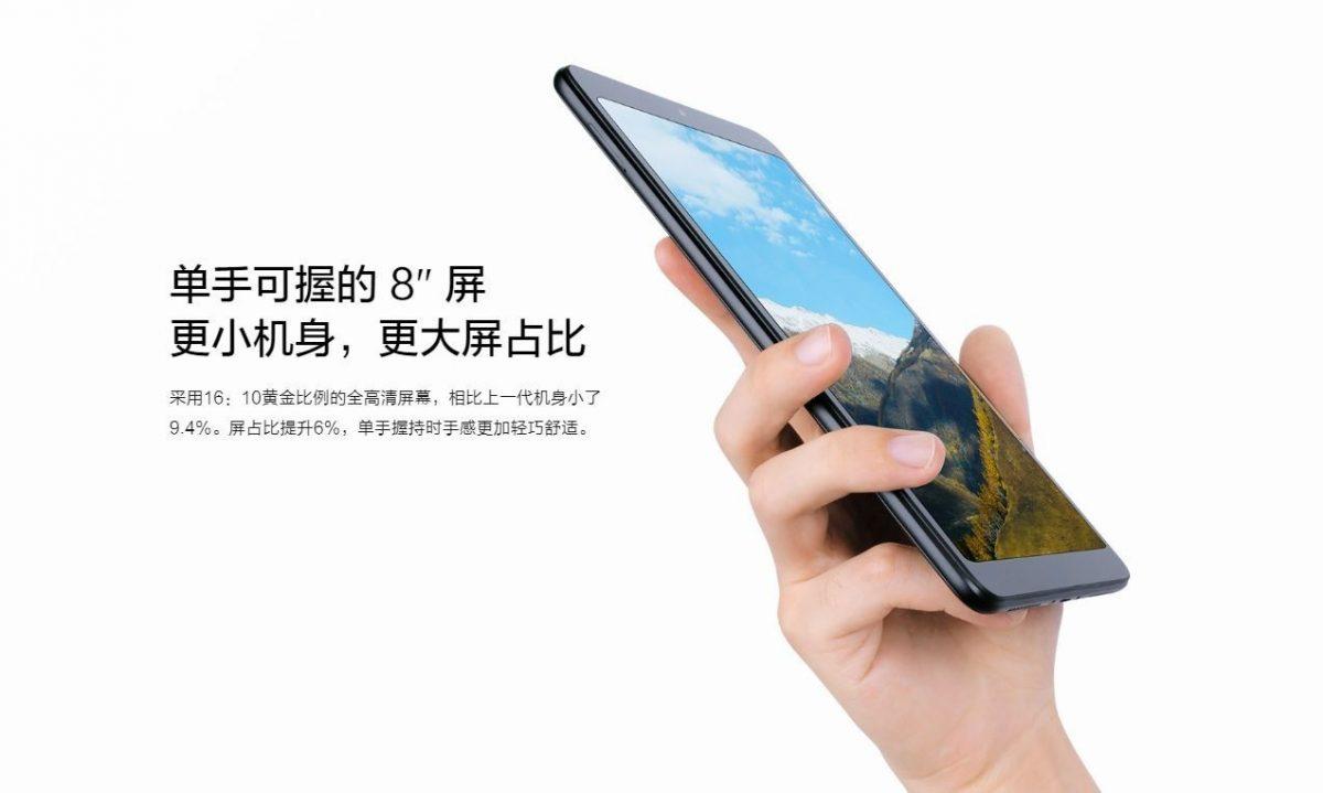 Xiaomi-I-pad-4-oficial-informativa para el dinero-00