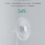 banner xiaomi mijia app100