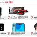 Huawei-Nova-3-4-kirin-970