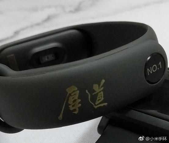 Xiaomi Mi Band 3 special edition