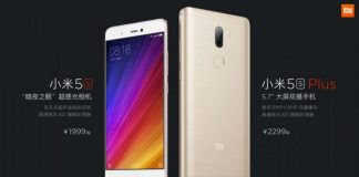 Xiaomi-I-plus-5s
