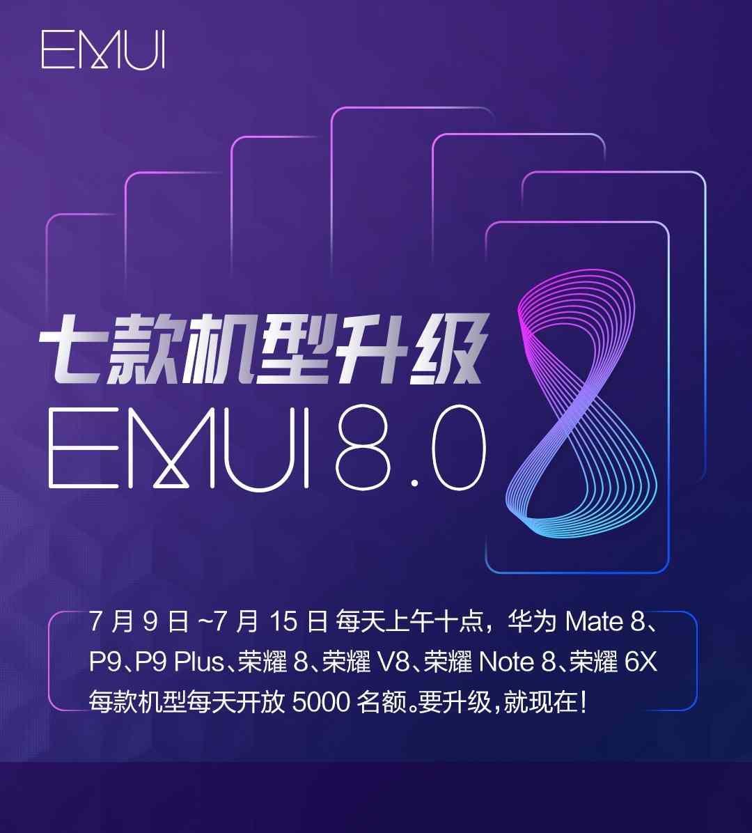 honor-8-huawei-p9-android-8-0-oreo-emui-8-0-01