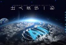 honor huawei tecnologia AI 1