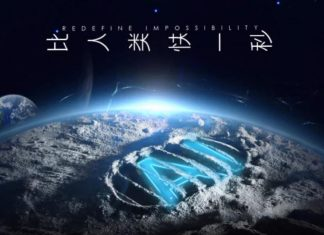 честь huawei AI 1 технология