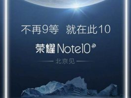 honor-note-10-teaser-poster-ufficiale