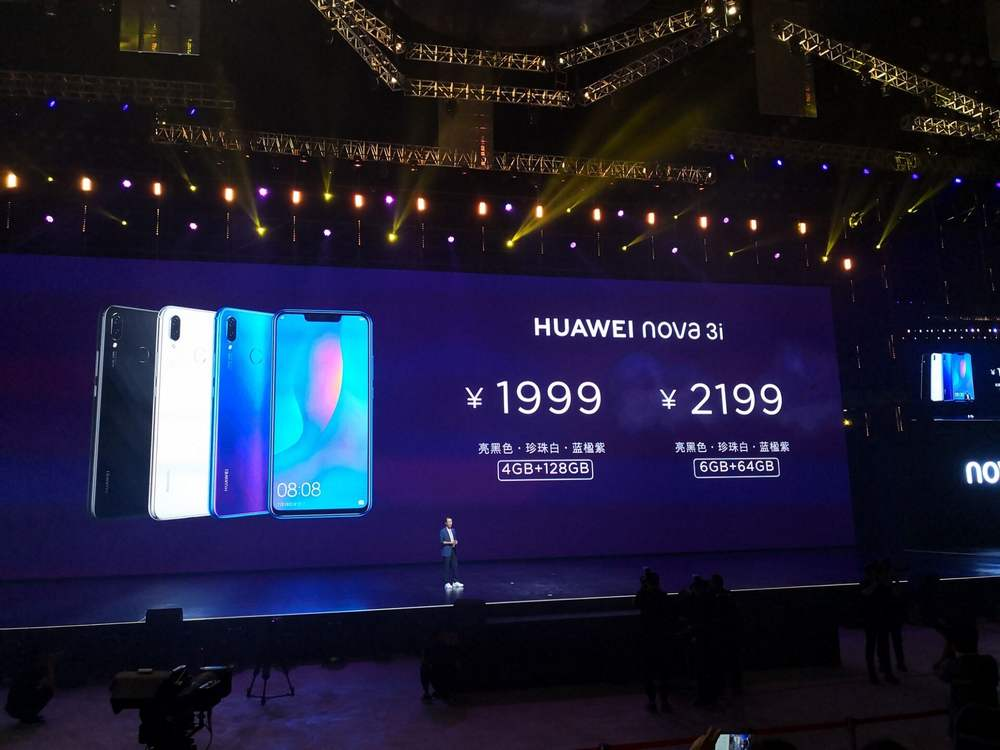 Huawei Nova 3 and Huawei Nova 3i | Technical sheet | Price | Output