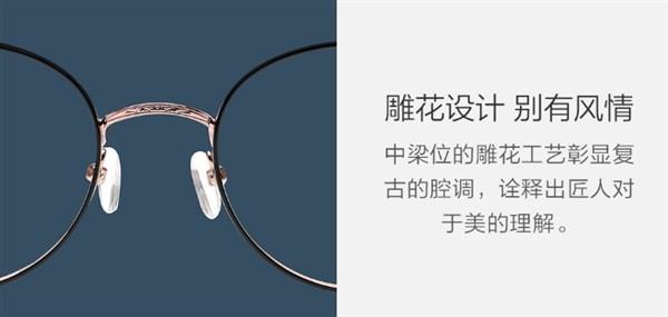 occhiali da vista xiaomi