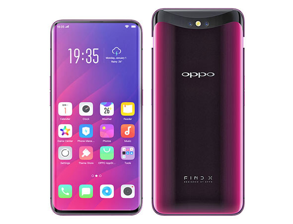 OPPO Find X Global