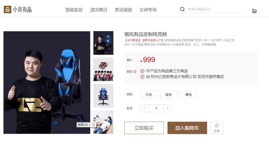 Miraculous Xiaomi Autofull Gaming Chair Is The New Extreme Gaming Chair Caraccident5 Cool Chair Designs And Ideas Caraccident5Info