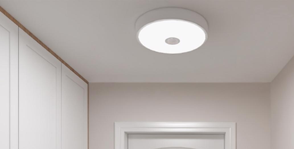 Xiaomi yeelight mini è la nuova lampada da soffitto pensata per