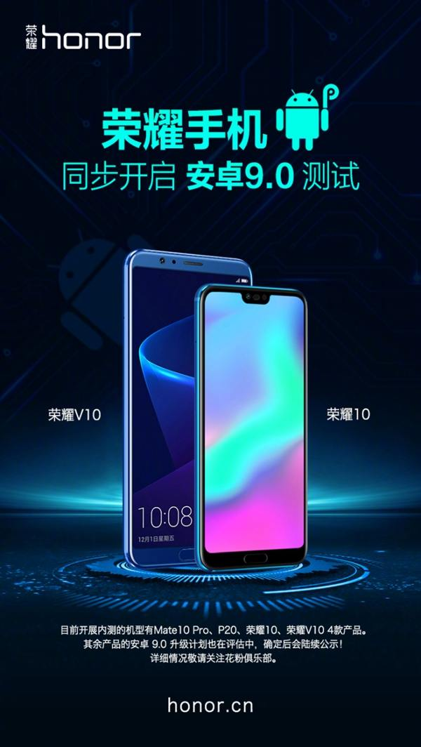 Huawei Mate 10 Pro, Huawei P20 and Honor 10: testing with