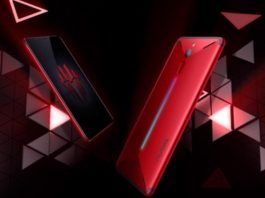 nubia red magic flame red