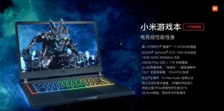 xiaomi mi gaming laptop 8th gen
