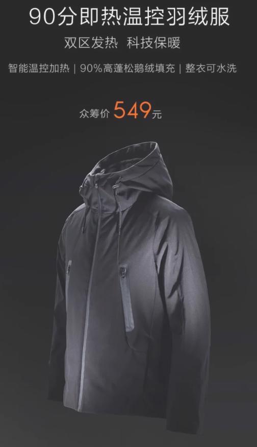 Compra Xiaomi 90 FUN giacca riscaldata smart Taglia L