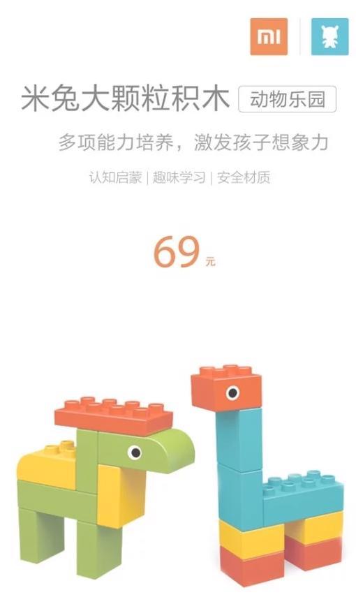 Xiaomi Mi Bunny Animal Park Building Blocks 1