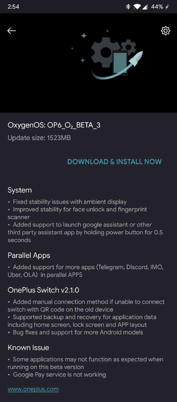 Oxygen Open Beta 3: إصلاح العرض المحيط وإلغاء تأمين الوجه لـ