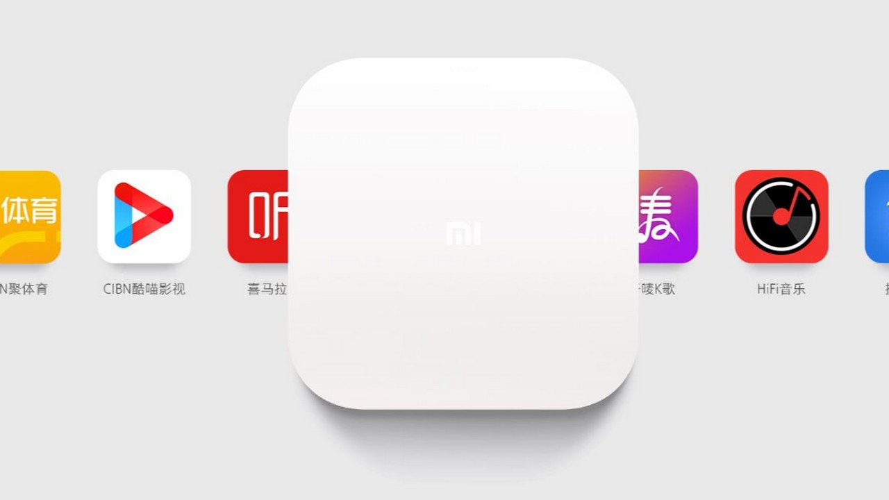 Xiaomi Mi Box 4 certified by Google as Mi Box S - GizChina it