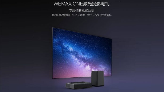 proiettore xiaomi wemax one