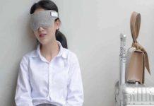 Xiaomi Eye Mask 1