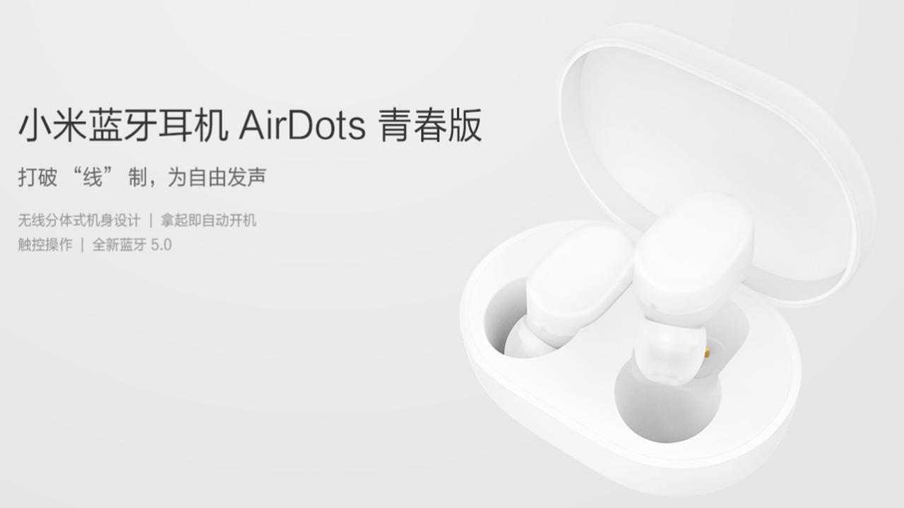 db521128076 Xiaomi AirDots: the low-cost answer to Apple Air Pods - GizChina.it