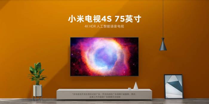 """Xiaomi Mi TV 4S 75"""""""