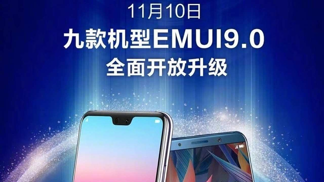 EMUI 9 0 Global stable on November 10 for Huawei P20 Pro