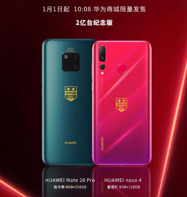 Huawei nova 4 Huawei Mate 20 Pro 1