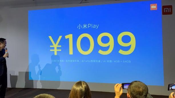 Xiaomi Play pres 1
