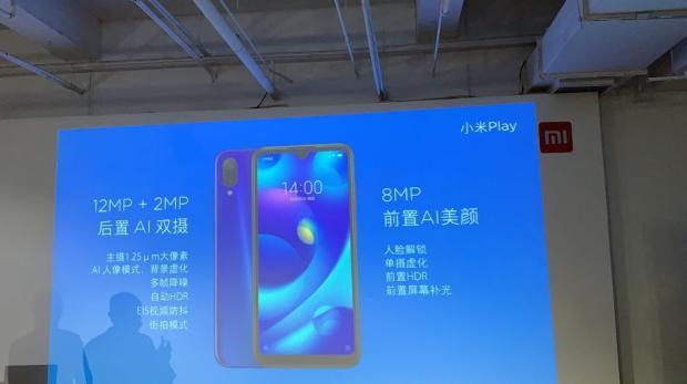 Xiaomi Play pres 2